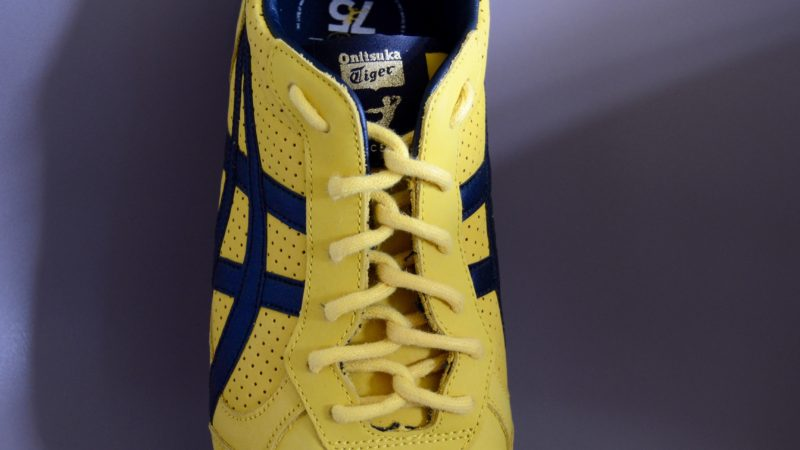 Beispiel am BAIT X Bruce Lee X Onitsuka Tiger Men Colorado Eighty Five - Legend (Yellow)