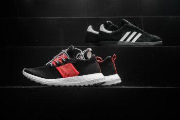 adidas-consortium-livestock-rhythm-pack