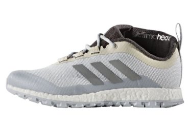 adidas pureboost zg heat