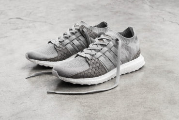 pusha t eqt support ultra pk 3